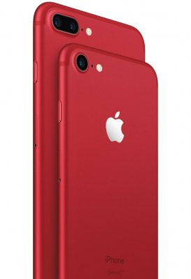 17255fdc433 Apple iPhone 7 PLUS 256GB Red in Saudi Arabia price catalog. Best ...