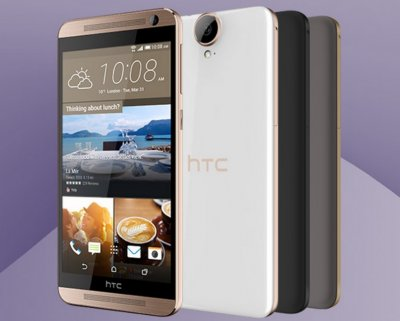 HTC One E9 Plus, Gold Sepia, 32GB