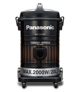 Panasonic  MC-YL625T747  Vacuum Cleaner 2000 Watt